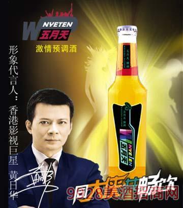 SD005-275ml橙汁味预调鸡尾酒