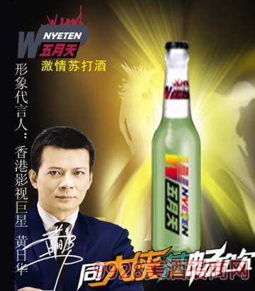 SD004-275ml青柠味苏打酒