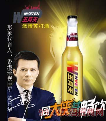 SD001-275ml橙汁味苏打酒