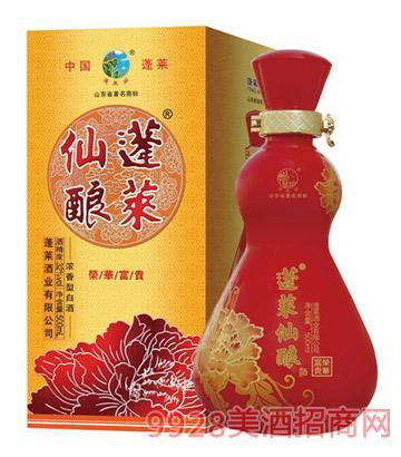 蓬莱仙酿-荣华富贵酒