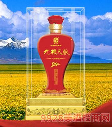 天脉20年陈酿酒