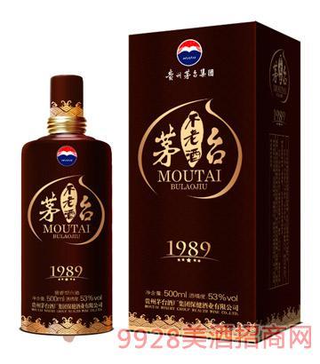 茅台不老酒1989