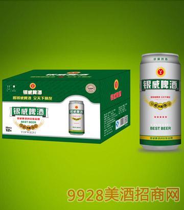 500ml天赐啤酒易拉罐