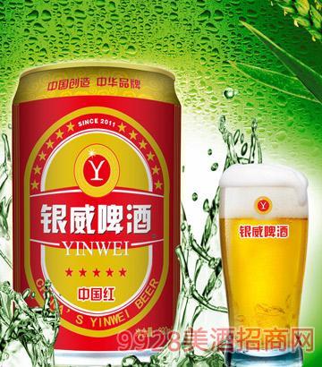 330ml-中国红啤酒
