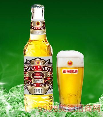 YW005-330ml银威啤酒红-白瓶