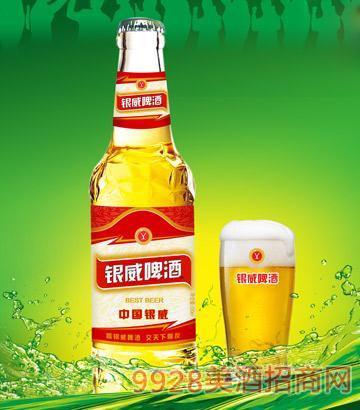 YW001-330ml中国银威啤酒-白瓶