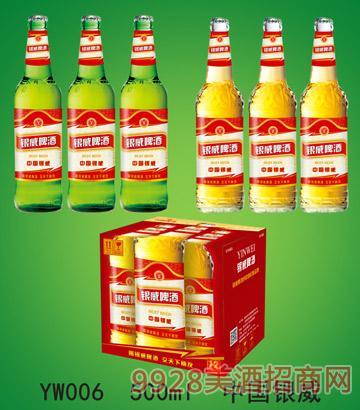 500ml-中国银威啤酒
