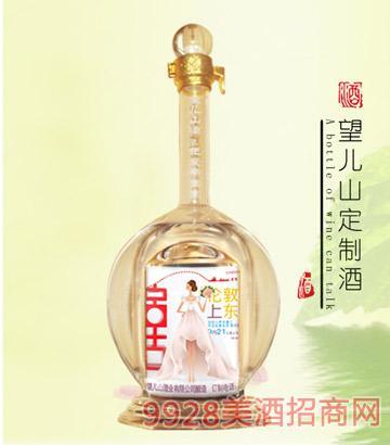 望儿山定制酒1号瓶