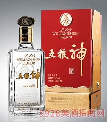 五�Z神酒216