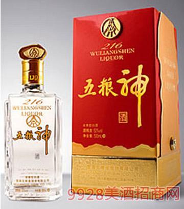 五�Z神酒