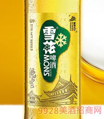 华润雪花纯生啤酒