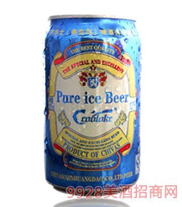 蓝罐P12 330ml啤酒