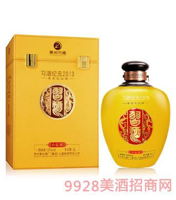 纪元小坛3L黄色酒