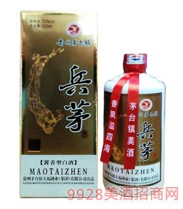 兵茅(壮志情豪)酒