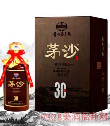 茅沙30年酒