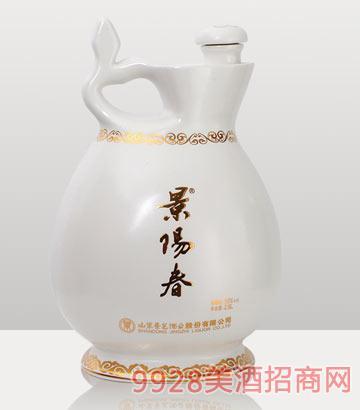 58度2.5L景阳春舞马衔杯酒
