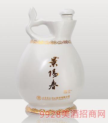 72度2.5L景阳春舞马衔杯酒