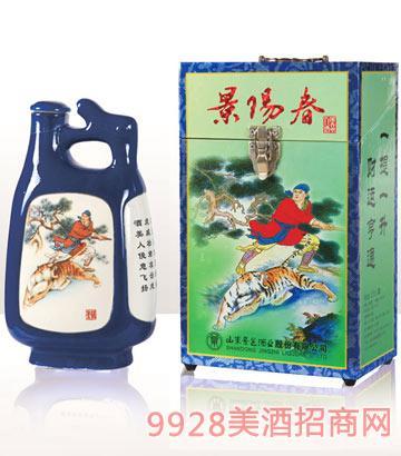 59度2500ml景阳春二王酒