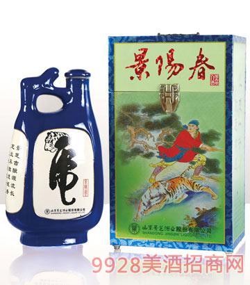 59度5000ml景阳春大王酒