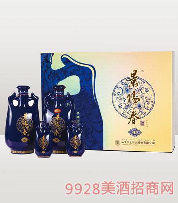 46度480ml×2+50ml×2景阳春蓝钻礼盒酒