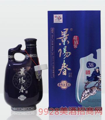 33、38、52度500ml蓝瓷超值装酒