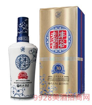 丰谷30老窖酒