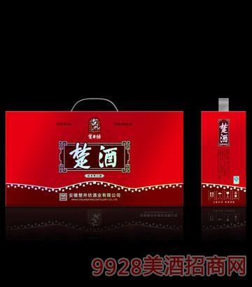 楚酒古风古韵红礼盒