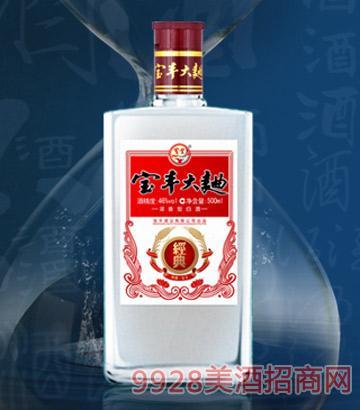 经典宝丰大曲(浓香型)酒