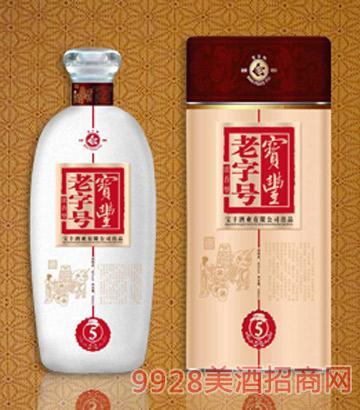 宝丰老字号5年酒
