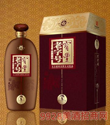 宝丰老字号8年酒
