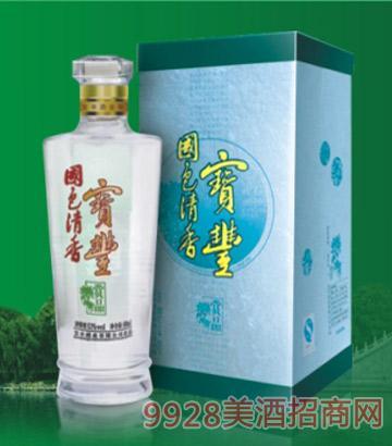 寶豐國色清香經典系列賞品酒