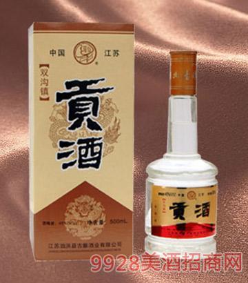 双沟镇贡酒