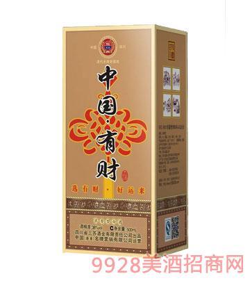 中国有财酒