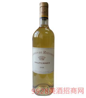 法國拉菲貴腐酒