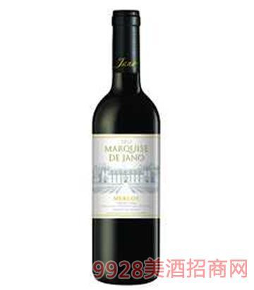 雅诺侯爵干红葡萄酒12%vol750ml