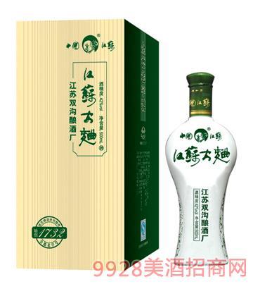 江苏宿迁双沟风景图片