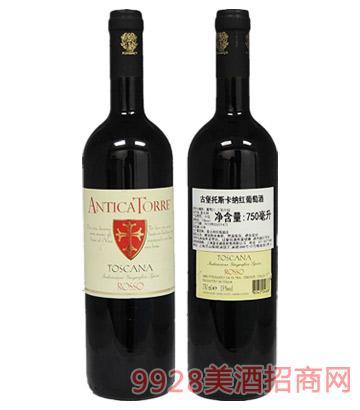古堡托斯卡纳红葡萄酒