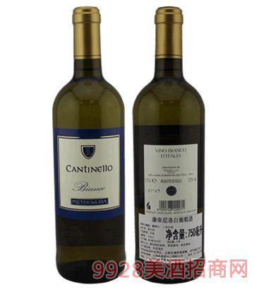 康帝尼洛白葡萄酒