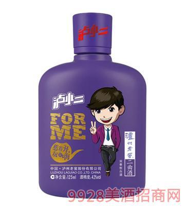 泸小二FOR ME(紫)酒