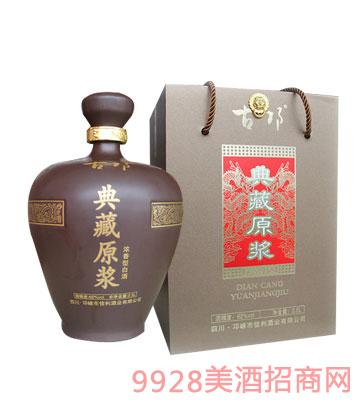 古邛典藏原浆酒2.5L