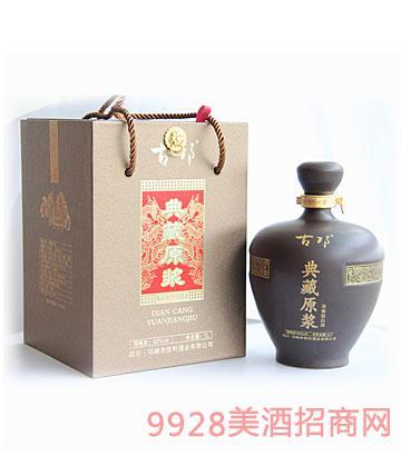 古邛典藏原浆酒1L