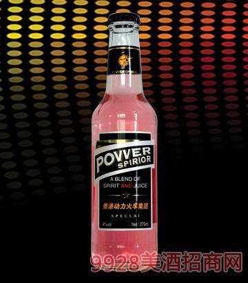 香港动力火车苏打酒水蜜桃味
