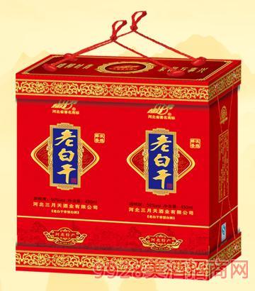 老白干LBG(057)酒