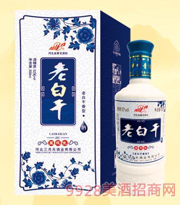老白干LBG(052)酒