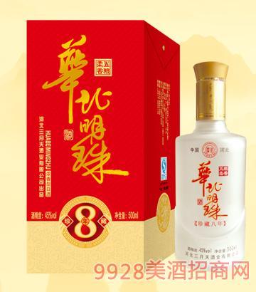 华北明珠HBMZ(065)酒