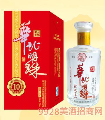 华北明珠HBMZ(064)酒