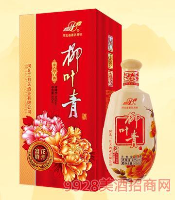 柳叶青LYQ(003)酒