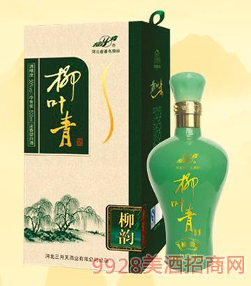 柳叶青LYQ(001)酒