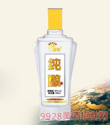 锦辉纯酿酒