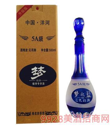 梦之蓝封坛酒